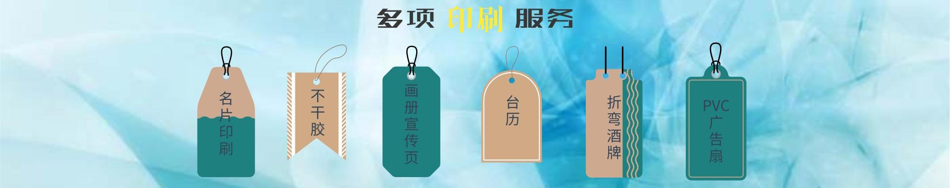 鄭州羅航包裝專業生產制作各種印刷品包裝,歡迎來電選購。