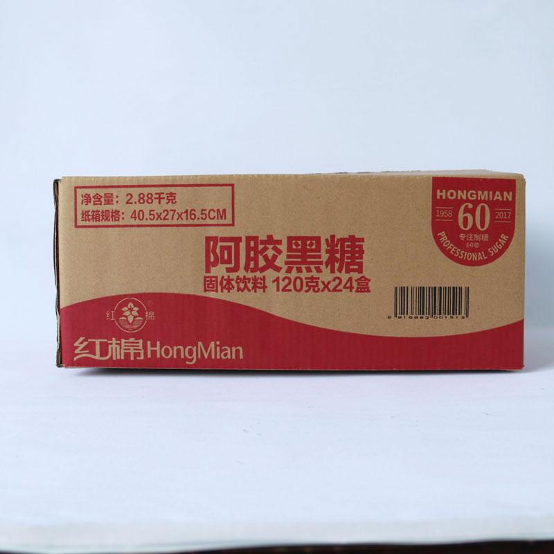 阿胶黑糖纸箱4