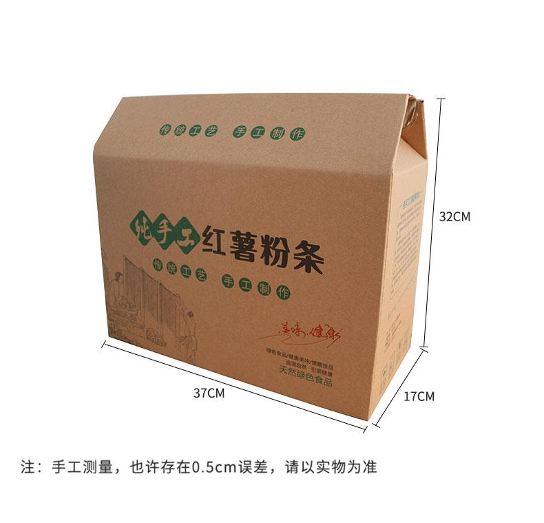 純手工粉條禮盒BZH_03