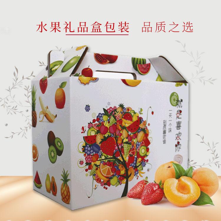 水果礼盒-就是喜欢你