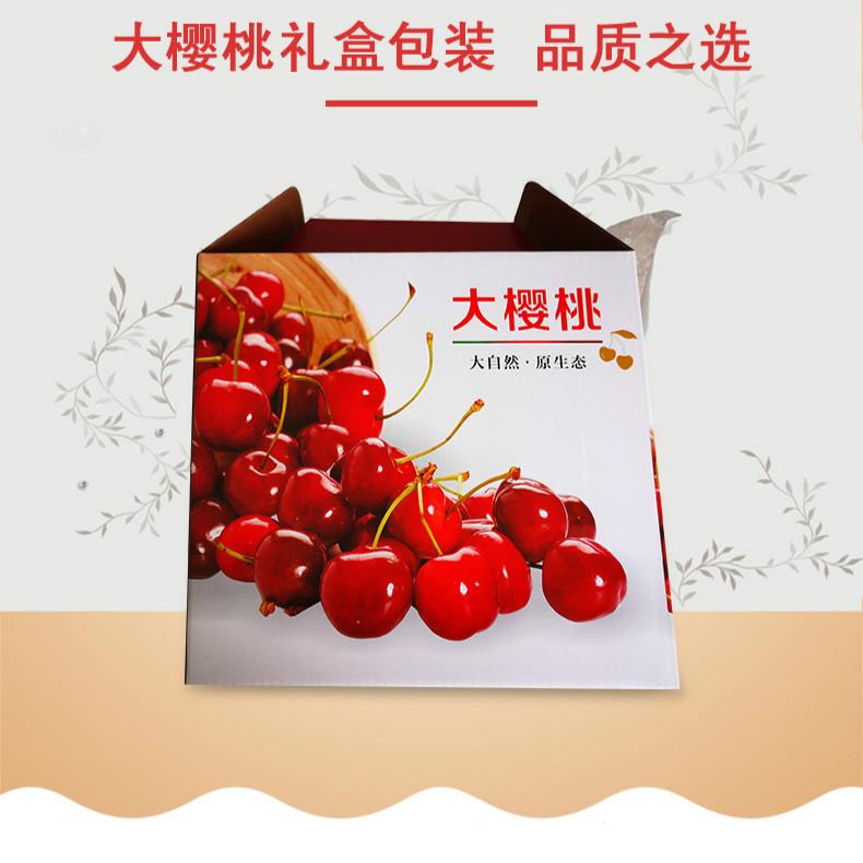 櫻桃禮盒箱