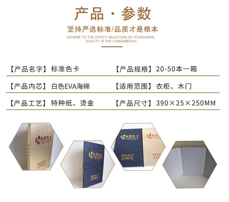 郑州哪里有卖标准色卡的