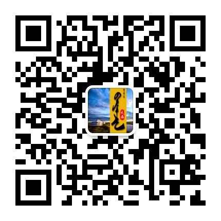 微信图片_20180525191548