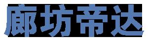 竞博体育网logo拷贝