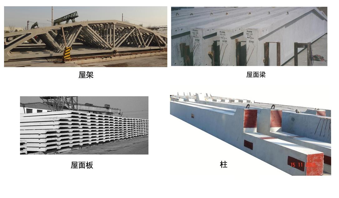 公共建筑PC產品