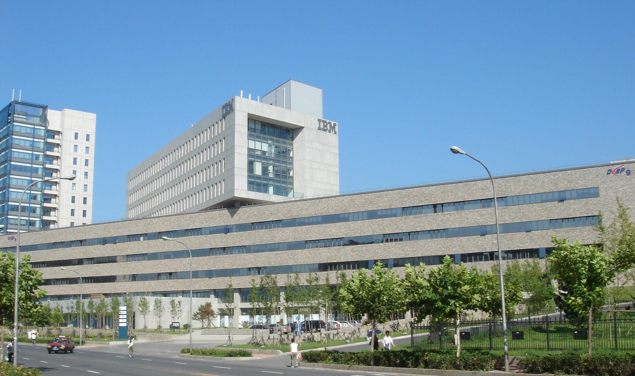 大连软件园IBM办公楼—外墙版