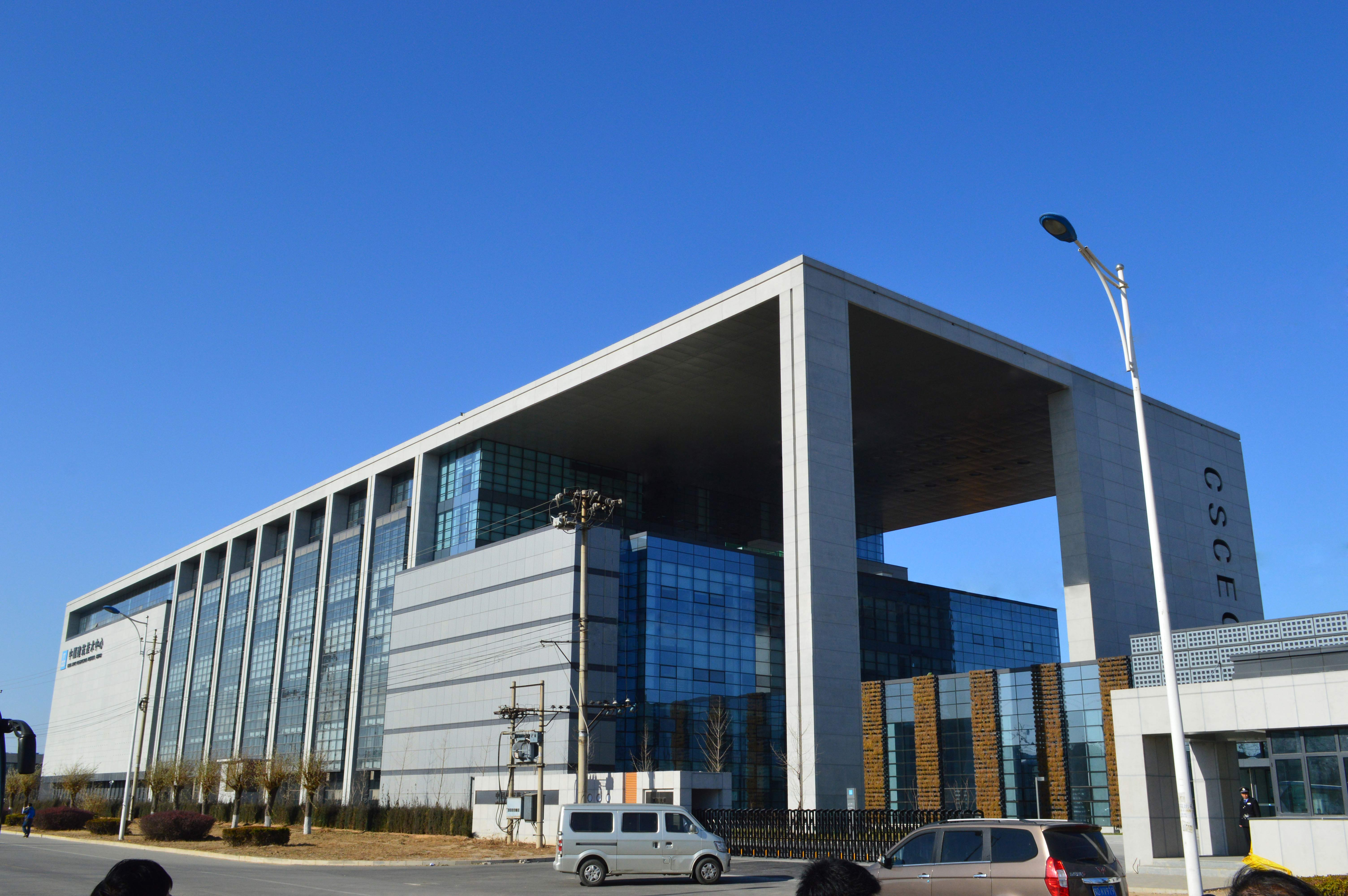 中國建筑技術中心—外墻板