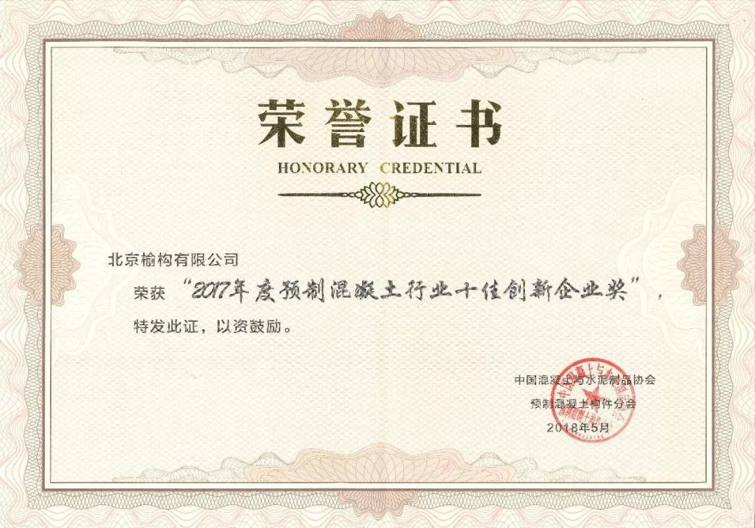 中国建筑设计院有限公司   上海天华建筑设计有限公司   深圳市华阳