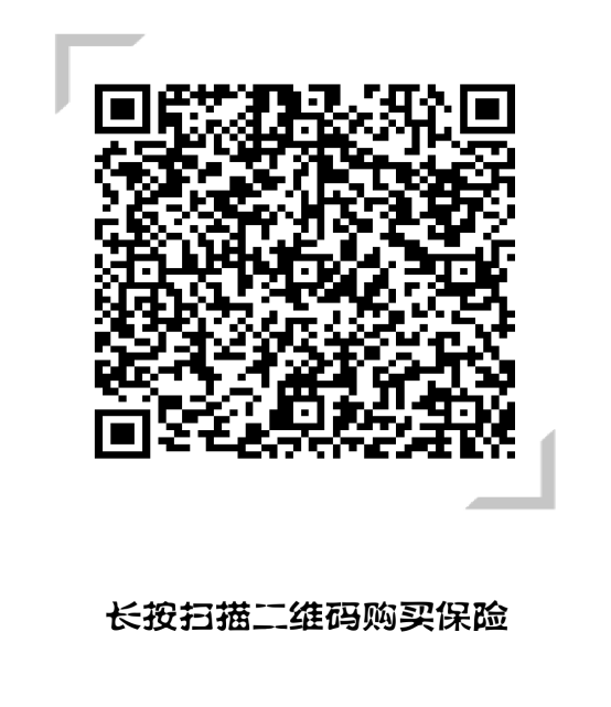 C:\Users\lenovo\AppData\Local\Temp\WeChat Files\70c90f24373eecbedd488e142807ffdf.png
