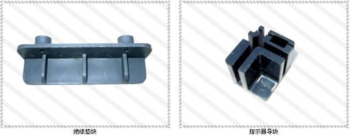 絕緣電器製品-3