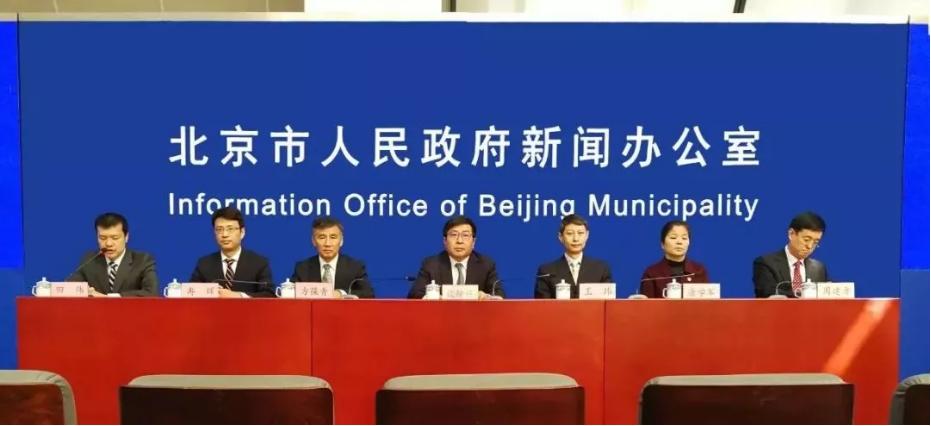 北京人民政府