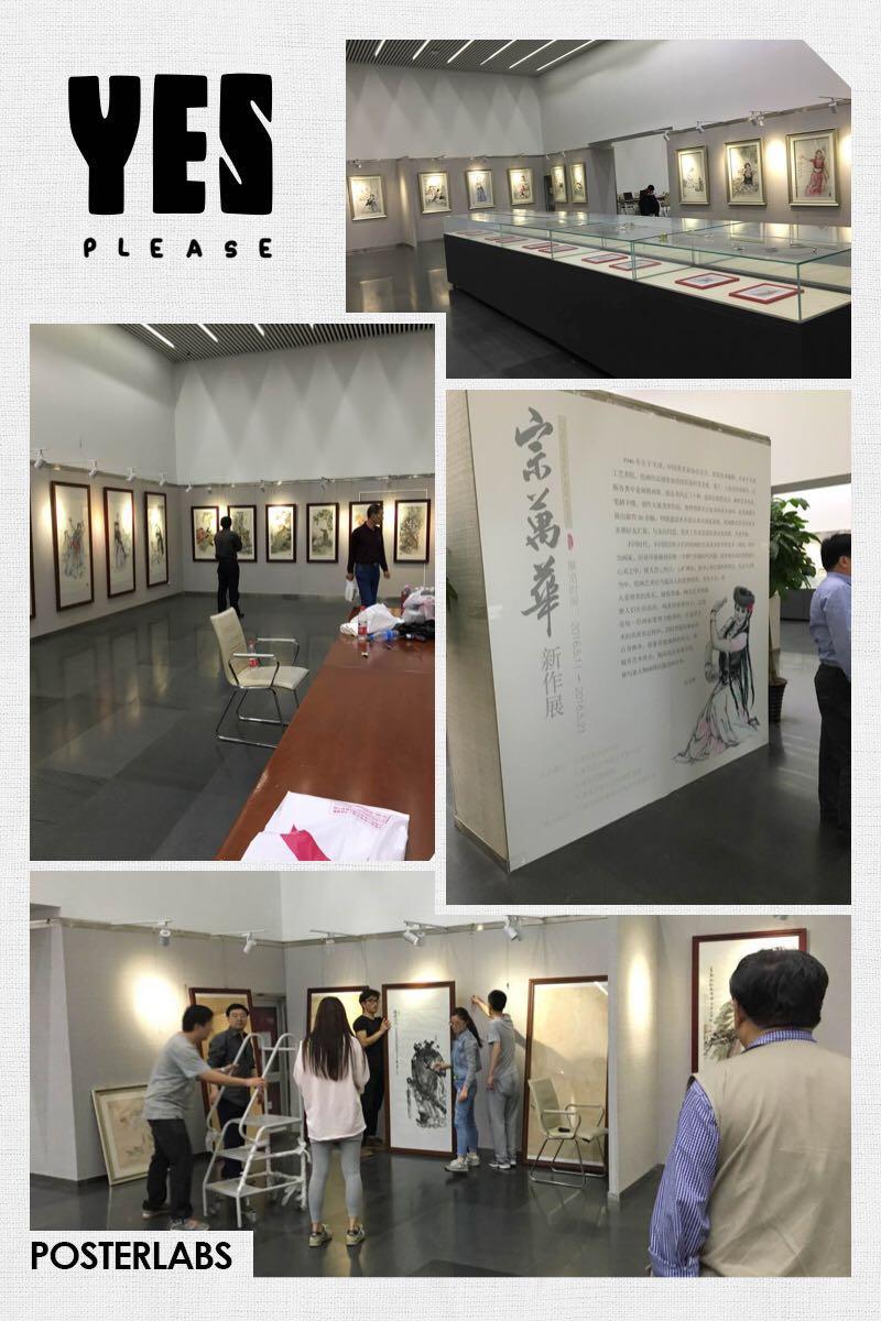 宗万华老师作品展2