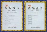 资质荣誉-4