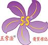 5SA-FLOW-R