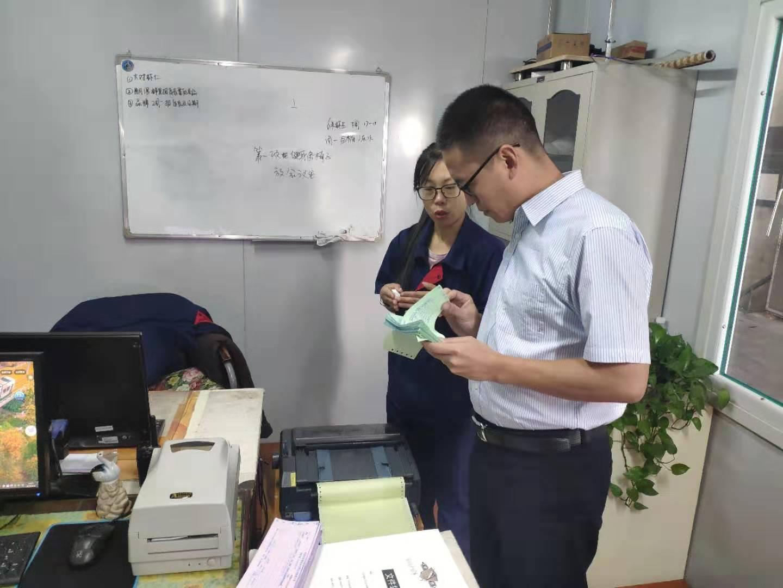 9.24長春祈源咨詢-祈源咨詢-微信圖片_20190922160012