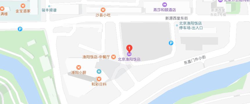 渔阳饭店1