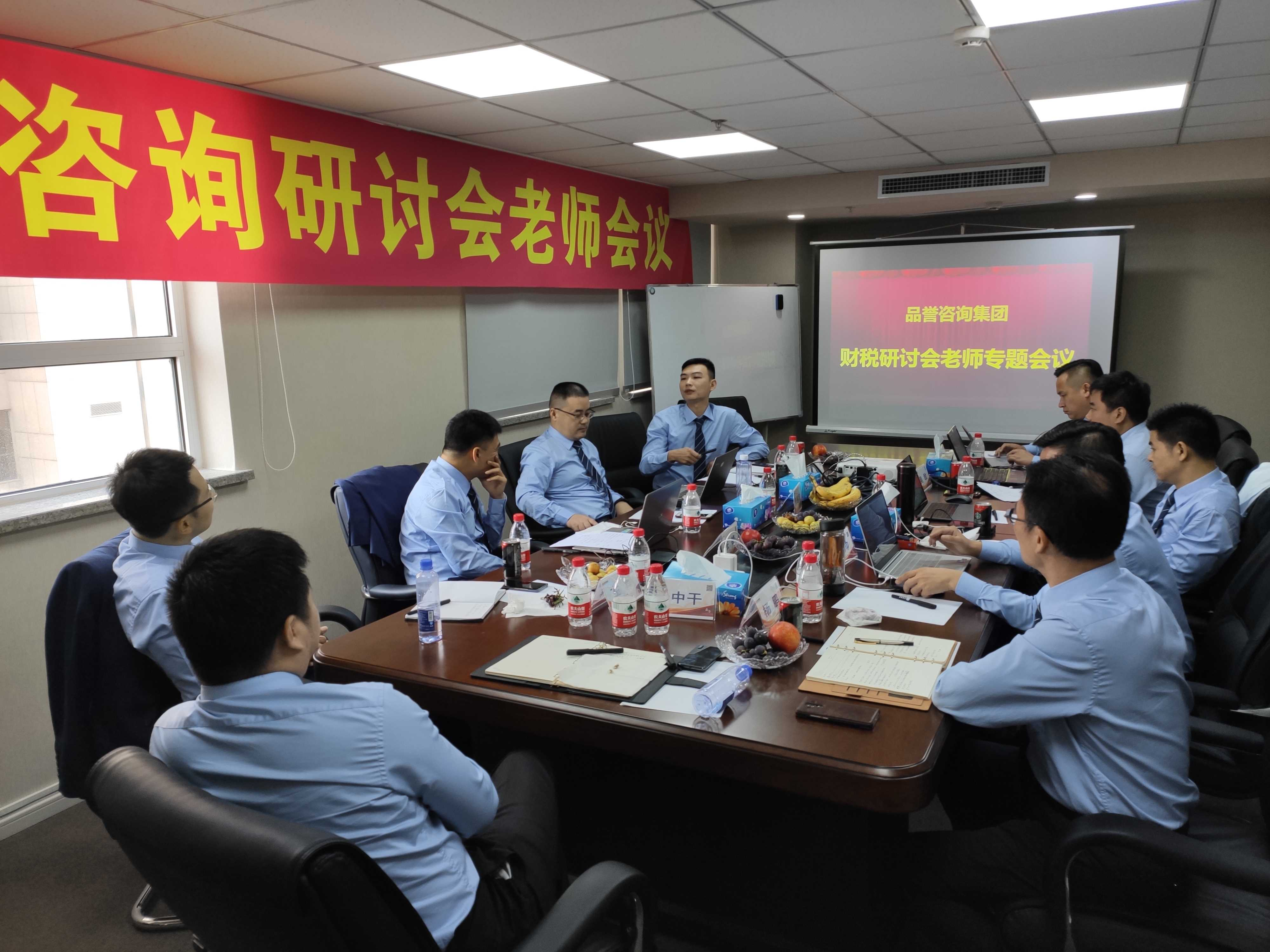 品譽咨詢研討會老師會議-IMG_20190803_114145