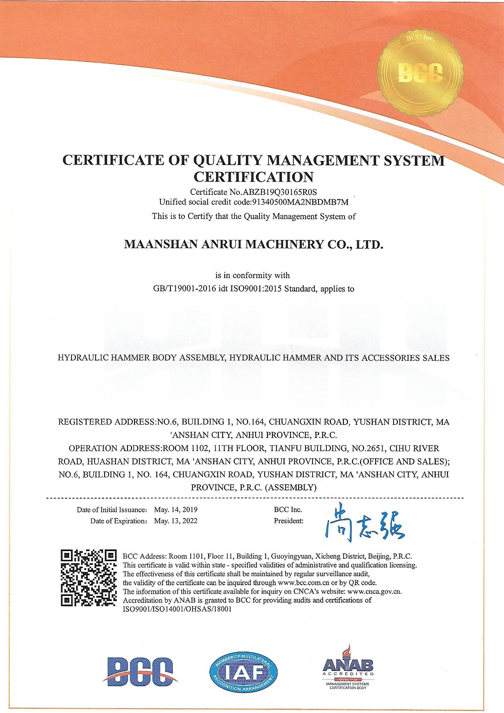 ISO90012015English