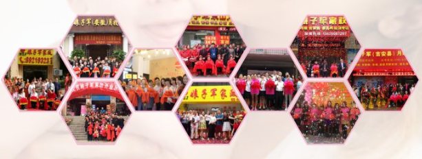 http://img.wezhan.cn/content/sitefiles/64997/images/8989319_123456.jpeg