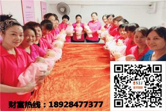 http://img.wezhan.cn/content/sitefiles/64997/images/8711727_56608317789205203.jpeg