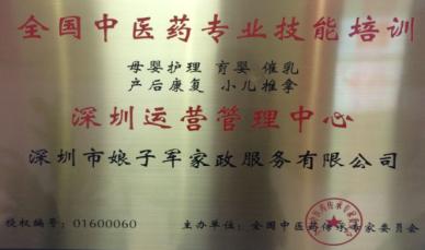 http://img.wezhan.cn/content/sitefiles/64997/images/8711842_%E4%B8%AD%E5%8C%BB%E8%8D%AF%E7%89%8C%E5%8C%BE.jpeg