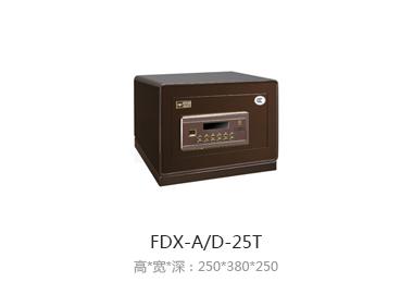 FDX-AD-25T