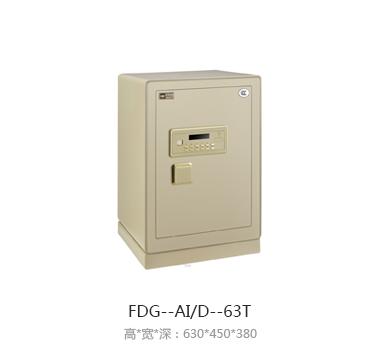 FDG--AID--63T