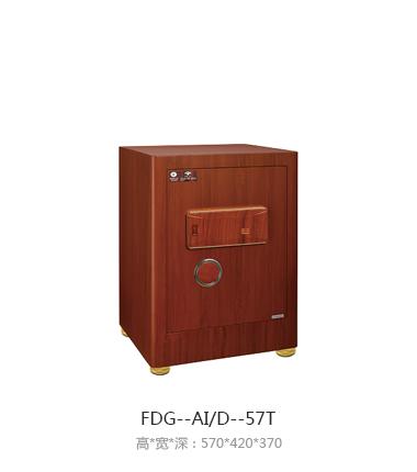 FDG-AID-57T
