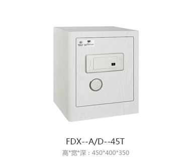 FDG-AID-45T