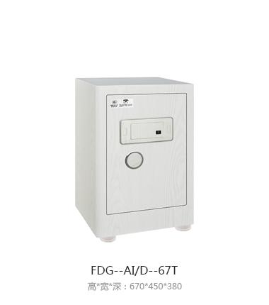 FDG-AID-67T