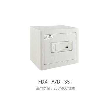 FDX-AD-35T