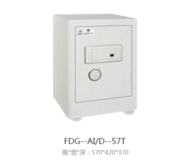 FDG-AID-57Tsj