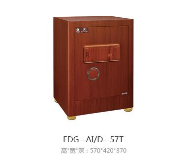 FDG-AID-57Tsjj2223