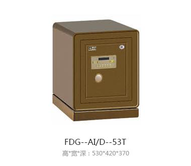 FDG--AID--53T