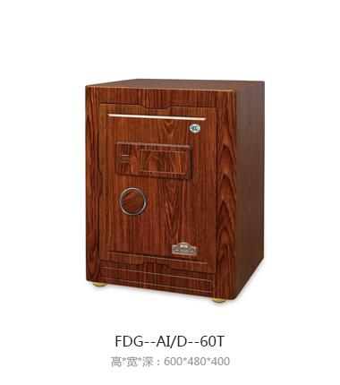FDG--AID--60T