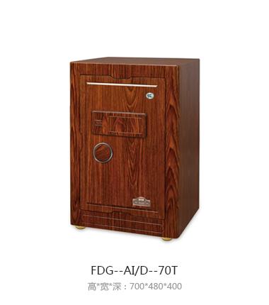 FDG--AID--70T