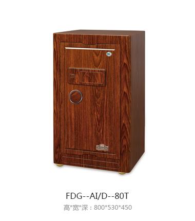FDG--AID--80T