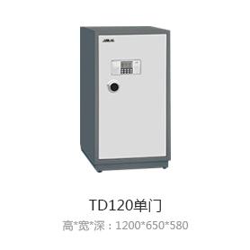 TD120单门