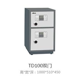 TD100双门