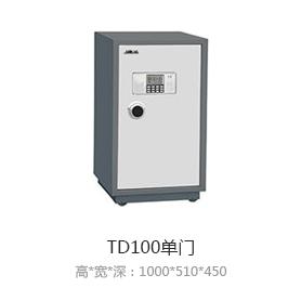 TD100单门