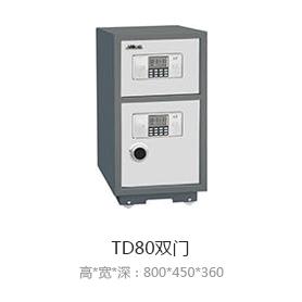 TD80双门