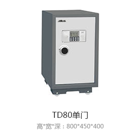 TD80单门