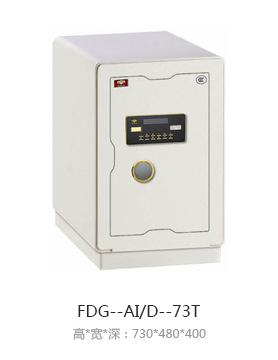 FDG--AID--73T