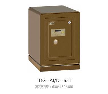 FDG--AID--63Ts