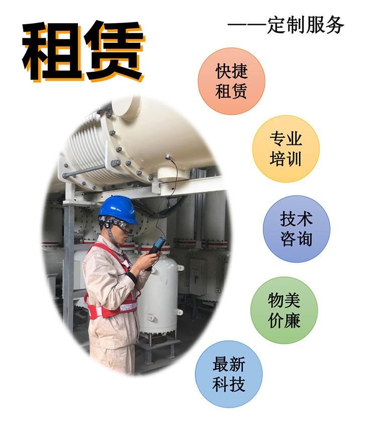多功能局部放电检测仪PDS-T90租赁方案-1