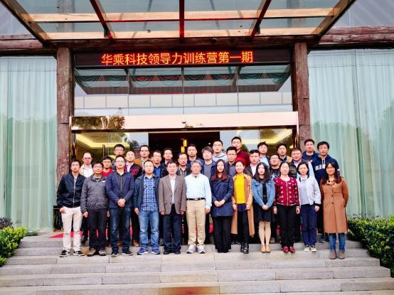C:\Users\Wanghai\Desktop\領導力訓練營第一次活動圖片文件\合影類\IMG_1405.JPG