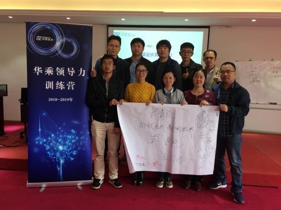C:\Users\Wanghai\Desktop\領導力訓練營第一次活動圖片文件\合影類\IMG_6742.JPG