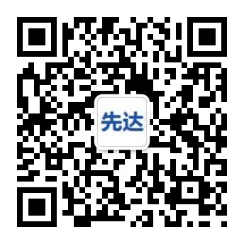 芜湖市先达精密aoa体育公司有限公司