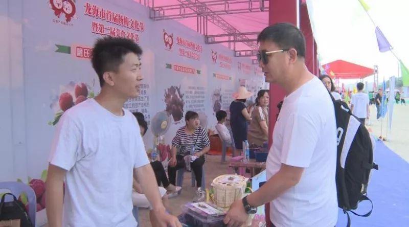 龙海市首届杨梅文化节11