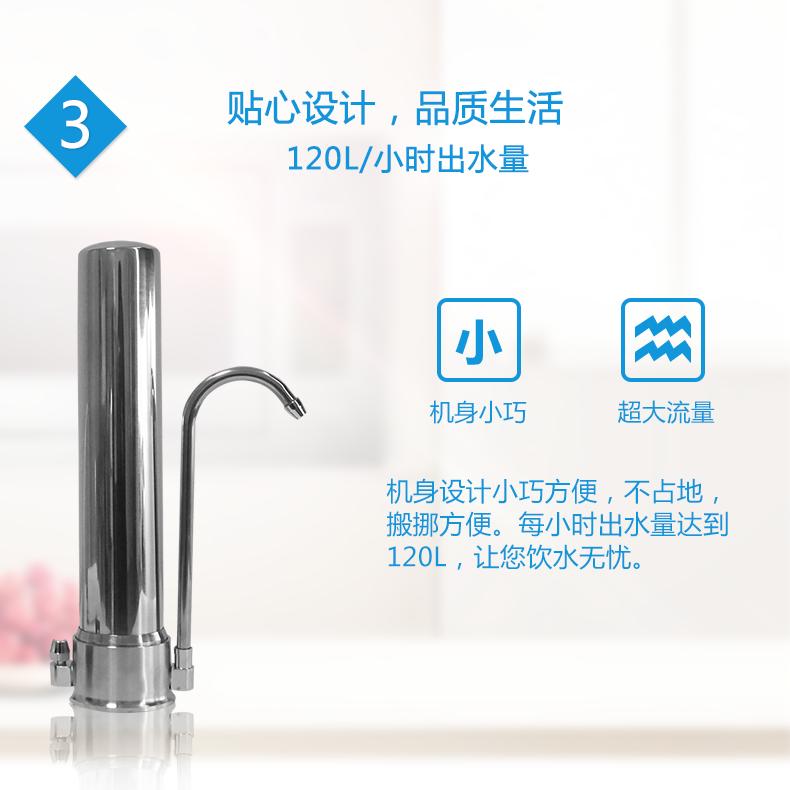 水龍頭凈水器_05